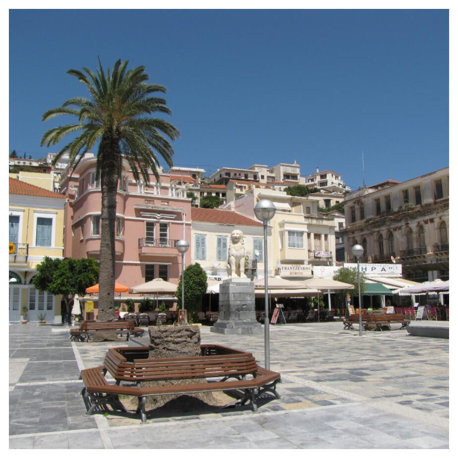 Glavno mesto Samos