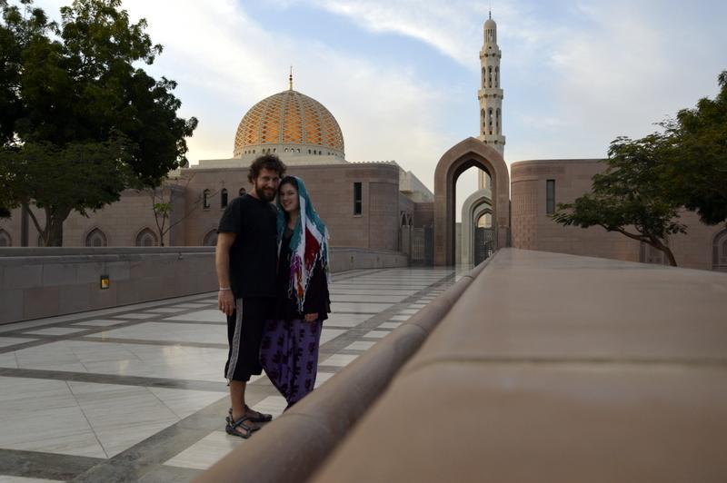 Mošeja sultana Qaboosa, Muscat